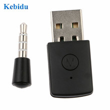KEBIDU 3.5mm Bluetooth 4.0 + EDR USB Bluetooth Dongle Latest Version Wireless USB Adapter Use for PS4 for Bluetooth Headsets