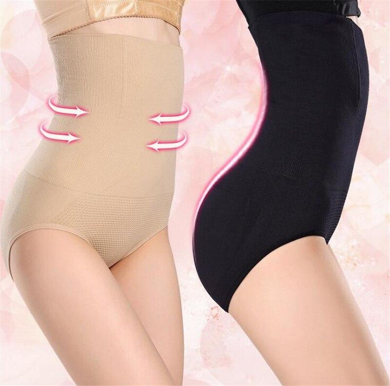 1pcs Women High Waist Body Shaper Panties Slimming Pants Shapewear Girdle Underwear Waist Trainer Control Panties
