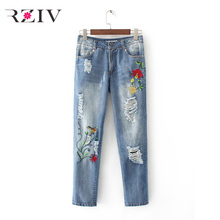 RZIV 2017 female jeans casual pure color flower embroidery wear white hole jeans