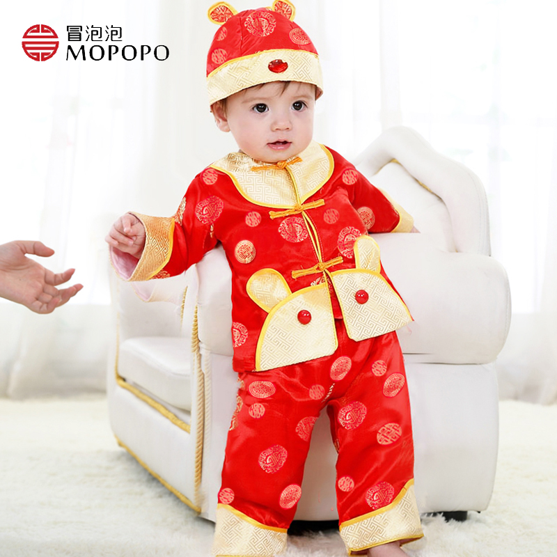 Find wholesale baby clothes online from China baby clothes wholesalers and dropshippers. DHgate helps you get high quality discount baby clothes at bulk prices. trueufile8d.tk provides baby clothes items from China top selected Baby & Kids Clothing, Baby, Kids & Maternity suppliers at wholesale prices with worldwide delivery.
