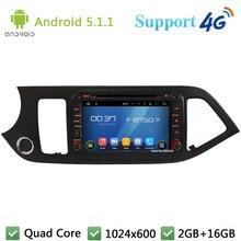 """Quad Core 8 """"1024*600 del Androide 5.1.1 Multimedia Coches Reproductor de DVD Radio BT FM DAB + 3G/4G WIFI Mapa DEL GPS Para Kia Picanto Mañana 2014"""