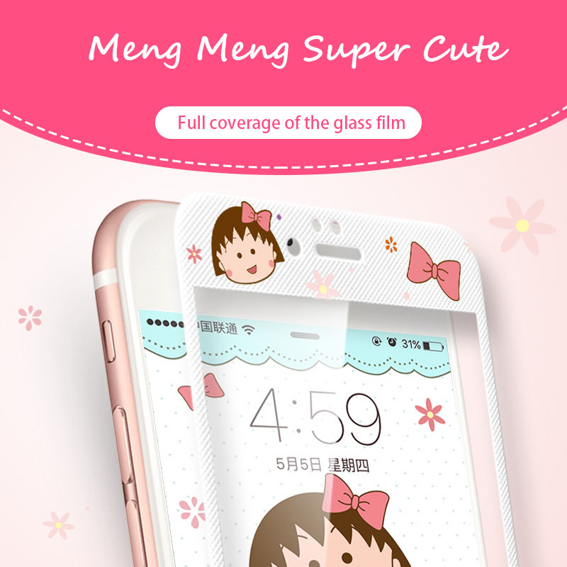 3D Curved Matte Tempered Glass For iPhone 6 6s Plus Fashion Cute 9H Carbon Fiber Front Film Full Screen Covered Protector