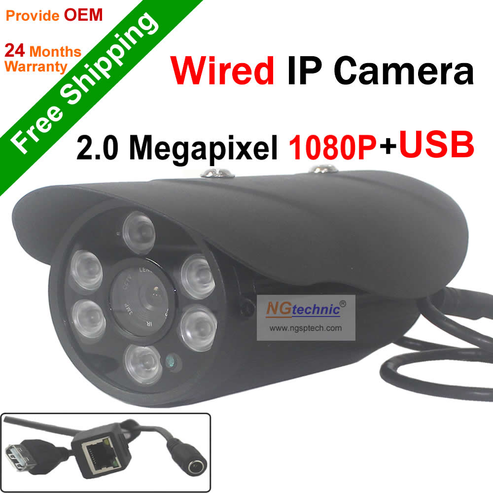 ФОТО Most popular! 1080P USB Storage IP Camera 6pcs array led Night vision support motion detection P2P Waterproof CCTV system