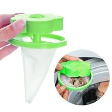 Чистящий фильтр стиральной машины, сетчатый мешок, плавающий питомец, средство для удаления шерсти, устройство для удаления волос, принадлежности для чистки шерсти 7