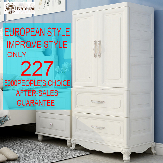 Multi-purpose Wardrobe Plastic Closet Portable Folding Dustproof Waterproof Clothing Storage organizador ropa interior Furniture