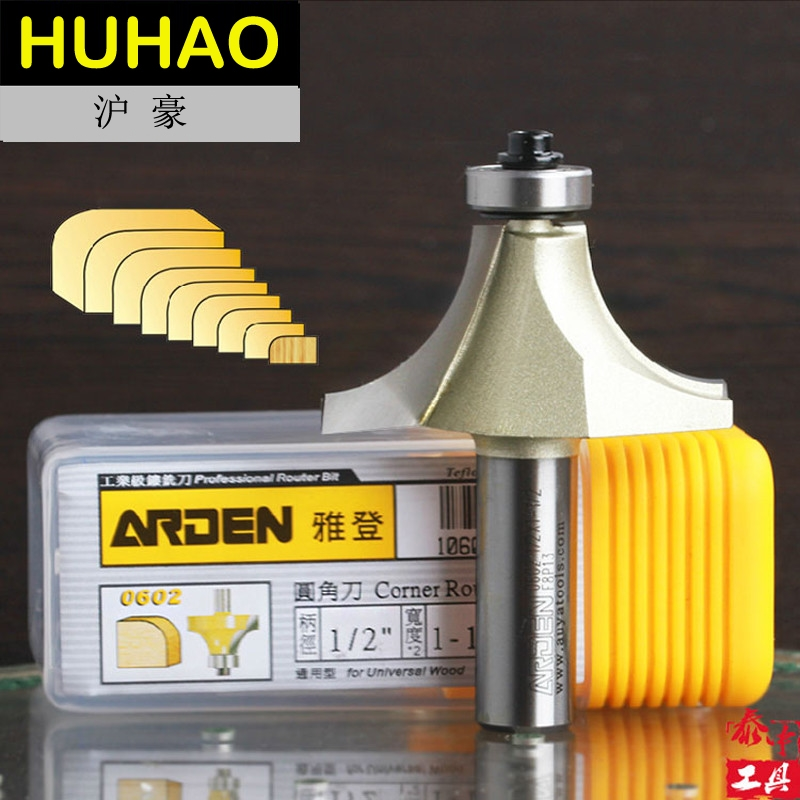 HSS Round Over Edging Router Bits Corner Round-Over Arden Router Bit - 1/4*1/8 - 1/4