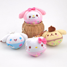 7CM Cute Cat Plush Dog Small Pendant Egg Toy Doll Children Backpack Hanging Ornaments Creative Wedding Gifts