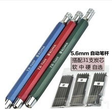 5.6ミリメートルシャープペンシルで5箱30リードプラスチック自動鉛筆学校の文房具推進鉛筆送料無料