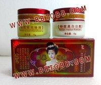 Free Shipping LULANJINA 2in1 Day Cream Night Cream