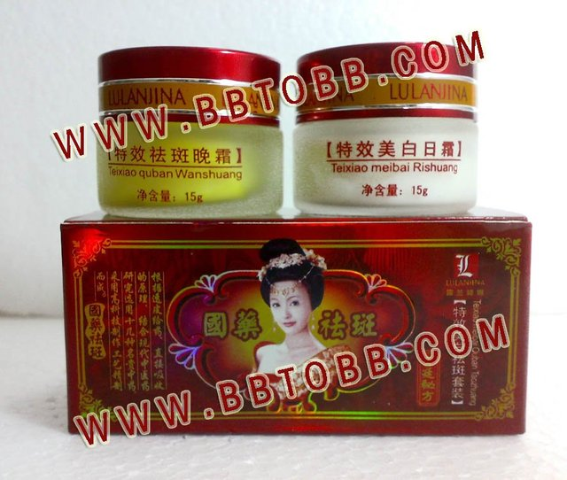 Free shipping LULANJINA (2in1) Day Cream+Night Cream