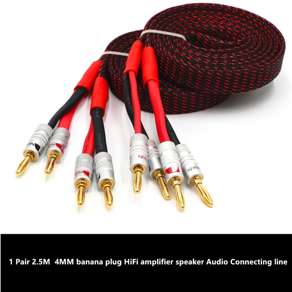 1 Pair 2.5M 4MM banana plug 2.1 2 channel HiFi amplifier speaker Audio Connecting line