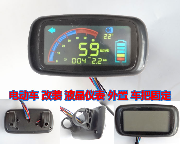 36V LCD display speedometer batery level indicator for electric scooter bike MTB