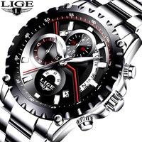 Relogio Masculino LIGE Mens Watches Top Brand Luxury Men's Sports Military Watch Men's Stainless Steel Waterproof Quartz Watch