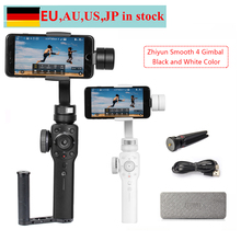 Zhiyun Smooth-Q Smooth Q Handheld Gimbal Stabilizer for Smartphone IPhone 7 6s Plus S7 S6 S5 Wireless Control Vertical Shooting