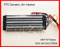 PTC ceramic air heater heating element Electric heater 750W 110V AC DC Conductive Type Heaters Winter Essential