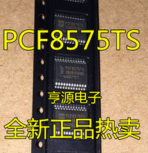 Фотография PCF8575 PCF8575TS integrated circuit chip chip SSOP-24--HYDD2