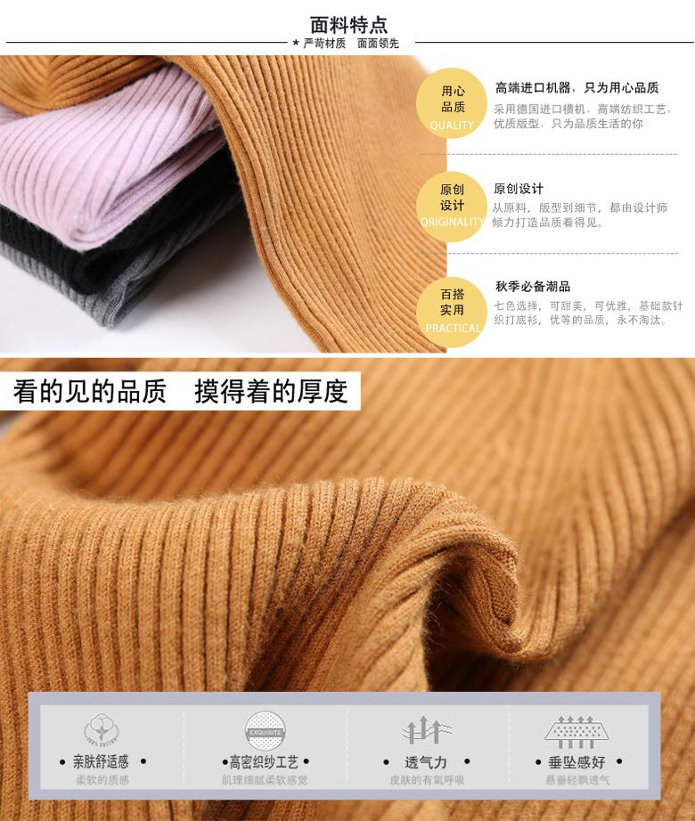 New 17 Spring Fashion Women sweater high elastic Solid Turtleneck sweater women slim sexy tight Bottoming Knitted Pullovers 15
