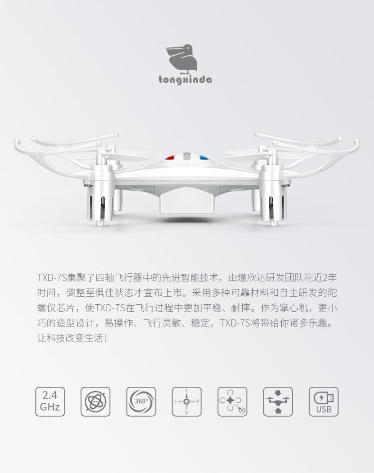 Selfie HD Quadcopter Drone 2