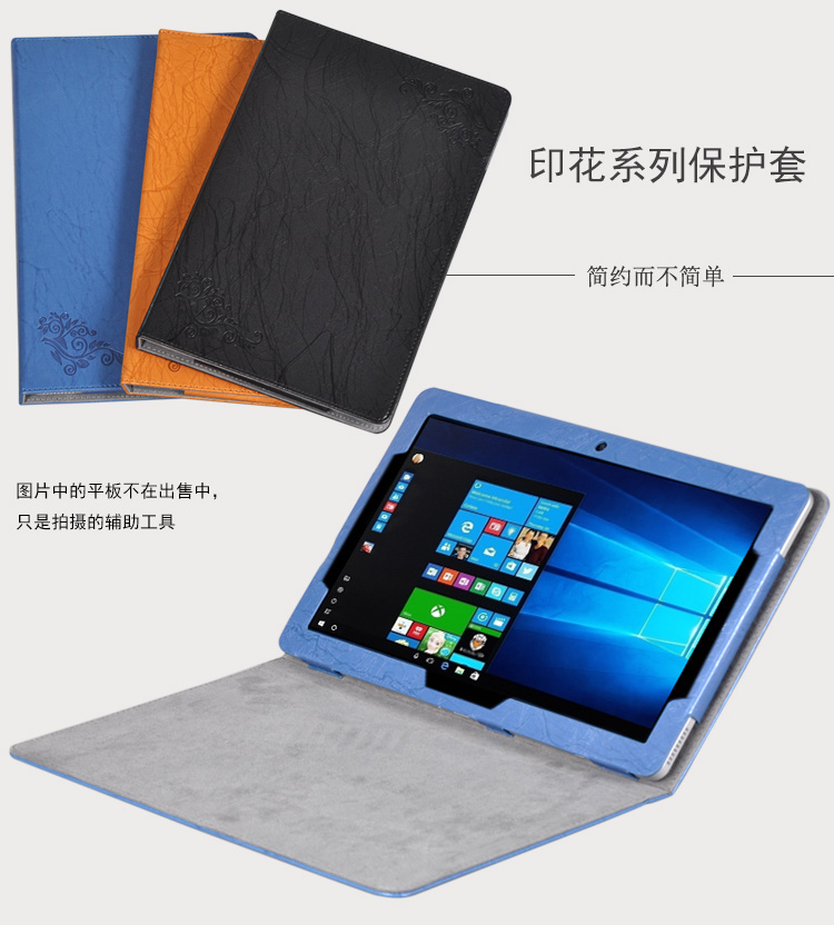 Luxury Print Stand PU Leather Magnetic Closure Case Protective Shell Cover For Teclast Tbook16 Pro Tbook 16 Pro 11.6 inch Tablet игрушки для детей