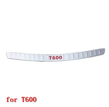 stainless steel Trunk Tread Plate Trim Rear Bumper Protector Sill Paint for Zotye T600 2014-2017 Car Styling