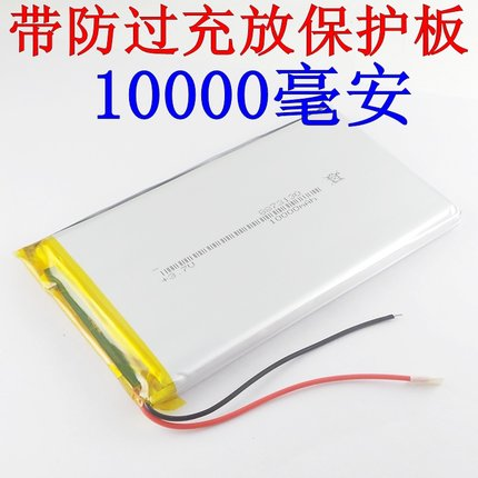 Brown 3.7V lithium polymer battery 8873130 mobile power charging treasure built-in 10000mAh Rechargeable Li-ion Cell brown 3 7v lithium polymer battery 7565121 charging treasure mobile power charging core 8000 ma rechargeable li ion cell
