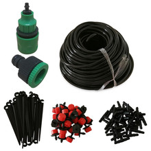 15M 20M 25M Garden DIY Automatic Watering Micro Drip Irrigation System Dripping Kit With 30 Adjustable Dripper 4/7 Inch