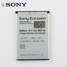 купить Original High Capacity BST-41 Phone Battery For Sony Ericsson Xperia PLAY R800 R800i Play Z1i A8i M1i X1 X2 X2i X10 X10i 1500mA дешево