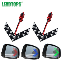 LEADTOPS 2pcs Amber Arrow Panel 14 SMD LED Car Side Mirror Indicator Light Car Stylig LED Rearview Mirror auto led Light AE