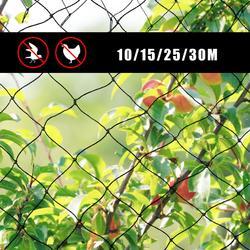 Szeroki 5M bardzo mocne anty siatki ogrodowe przeciw ptakom plastikowe staw owocowe drzewo warzywne siatki staw rybny hodowla siatka ochronna w Siatka ogrodowa od Dom i ogród na
