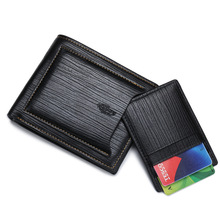 High Quality Purse Bifold Practical Men Wallet Coin Pu Leather Classic Pocket Slim Portable Card Holder Casual