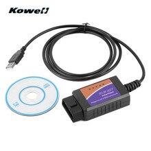 KOWELL Super V1.5 ELM327 OBDII автоматический Умный интеллектуальный диагностический USB кабель интерфейс код сканер считыватель OBD2 OBD 2 сканирующие инструменты