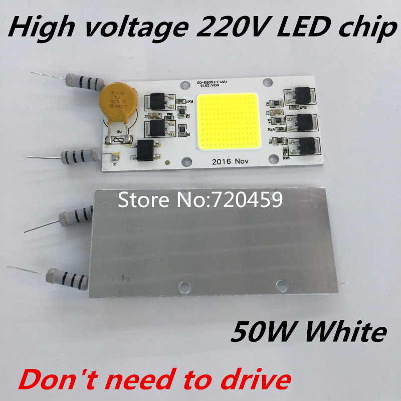 5pcs Dont need to drive High voltage 220V input LED lamp bead integration of 50W high power LED super lamp beads White