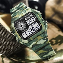 Military Watch Sports Men's Watch LED Digital