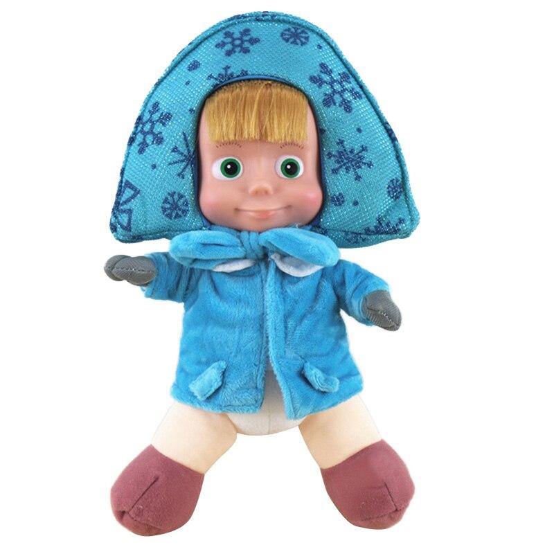 Snabbare frakt masa Plush Dolls Kids Leksaker Cartoon Babyleksaker - Dockor och tillbehör - Foto 3