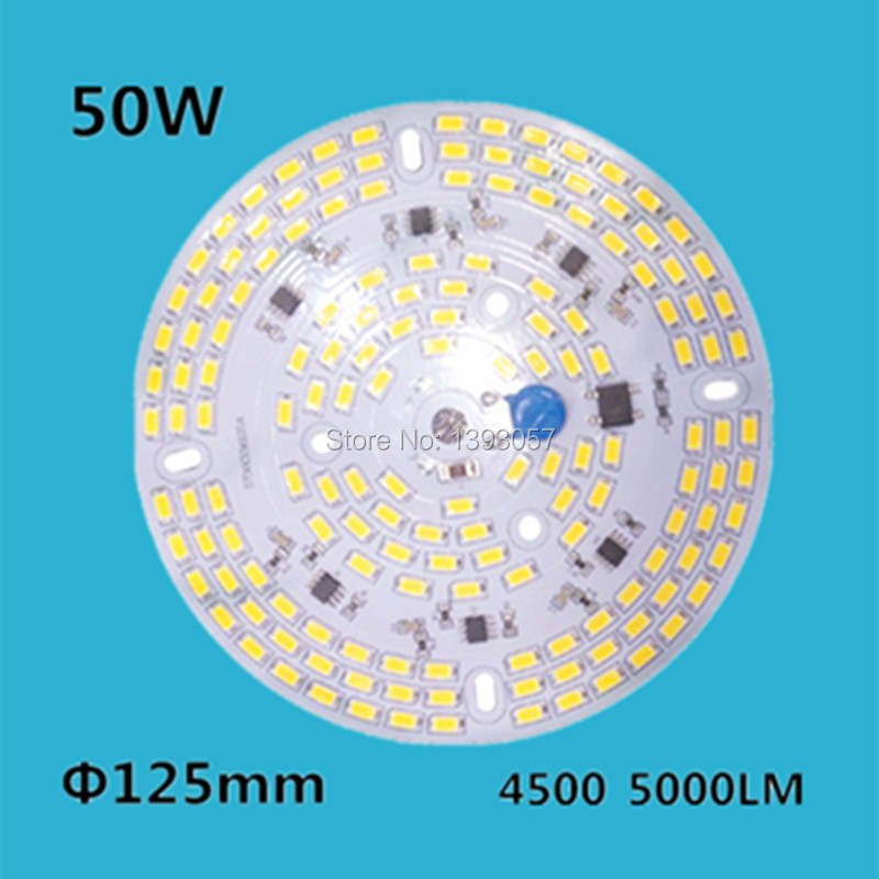 50W LED PCB with SMD5730 integrated IC driver aluminum plate, free shipping 30w 155mm dc12v led pcb input dc 12v needn t driver smd5730 super brightness aluminum lamp plate