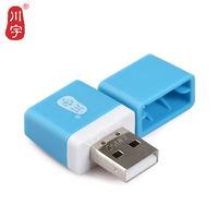 card reader Micro sd Card Reader 2.0 USB High Speed Adapter Kawau with TF Card Slot C289 Max Support 128GB Memory Card Reader for Computer (3)