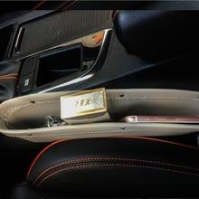 1 х кожаный ящик для хранения место для BMW E46 E39 E38 E90 E60 E36 F30 F30 E34 F10 F20 E92 e38 E91 E53 E70 X5 X3 X6 M M3 M5 X1 X2