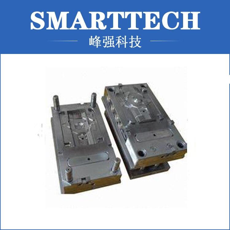 Precision metal stamping molds (H-Bosi 124) precision