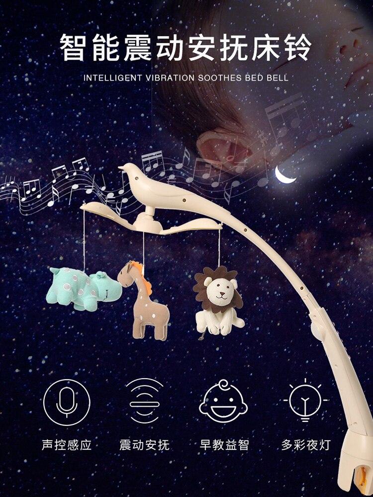 Contrôle sonore induction nouveau-né bébé lit cloche 0-1 ans mâle et femelle bébé jouet musique rotatif puzzle hochet chevet cloche