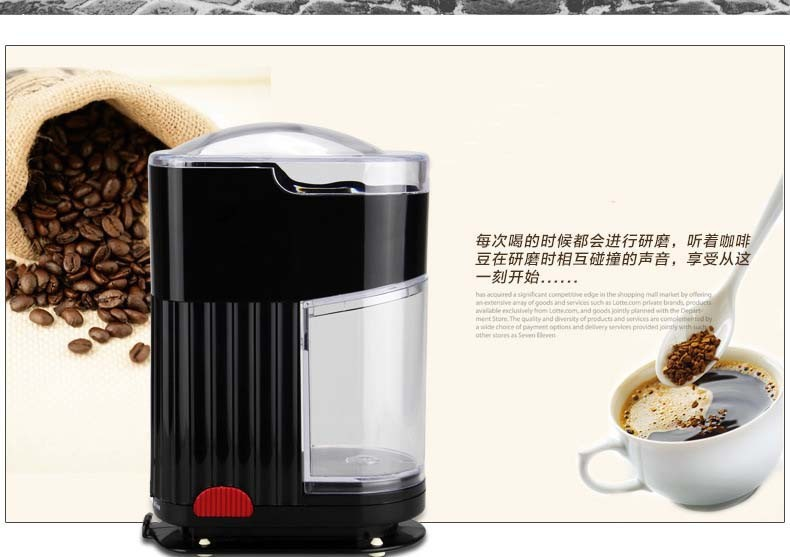 miller coffee machine