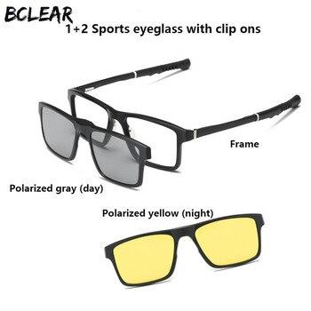 e12327d71b238 BCLEAR Esportes lazer miopia espetáculo frame ótico-clip ons unissex óculos  de visão noturna lente polarizada óculos de sol clipe ímã em