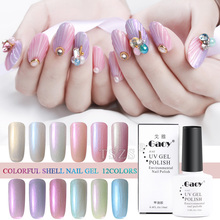 5pcs/lot GAOY colorful pearl shell design long lasting UV LED soak off nail