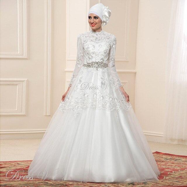 2016 Long Sleeves Muslim Wedding Dresses Hijab High Neck White Bridal Kaftan Gown Sequins Islamic Plus