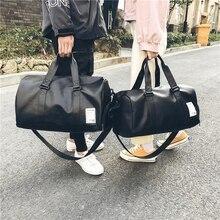Женская Мужская Унисекс дорожная сумка, пляжная сумка через плечо, сумка через плечо, ПУ большая вместительность, модная парная вещевая посылка горячая распродажа