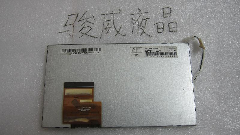 все цены на  Super low color LCD 6.2HSD062IDW1 Han - A00 6.2 inch LCD screen, the original screen DVD navigation  онлайн
