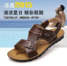 Men Sandal Sale Medium(b,m) Back Strap Shoes Melissa Free Shipping Genuine Sandals 2016 Summer New Men's Beach Luxury Shoes