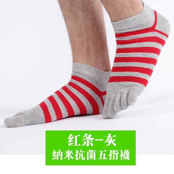 1 Pair/Lot New Mens Socks Cotton Meias Casual Five Finger Socks Toe Socks For EU 39-44 Calcetines Ankle Sok Free Shipping