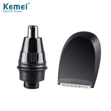 Kemei Original 5D Electric Sideburns Cutter and Nose Trimmer Head KM-5886/6183 Universal