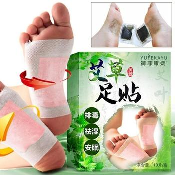 20pcs=(10pcs Patches+10pcs Adhesives) Detox Foot Patches Pads Body Toxins Feet Slimming Cleansing Herbal Adhesive 1