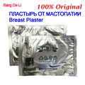 10pcs mastitis breast patch BangDeLi breast Lump plaster, breast Swelling patch Medical Breast Distention Hyperplasia